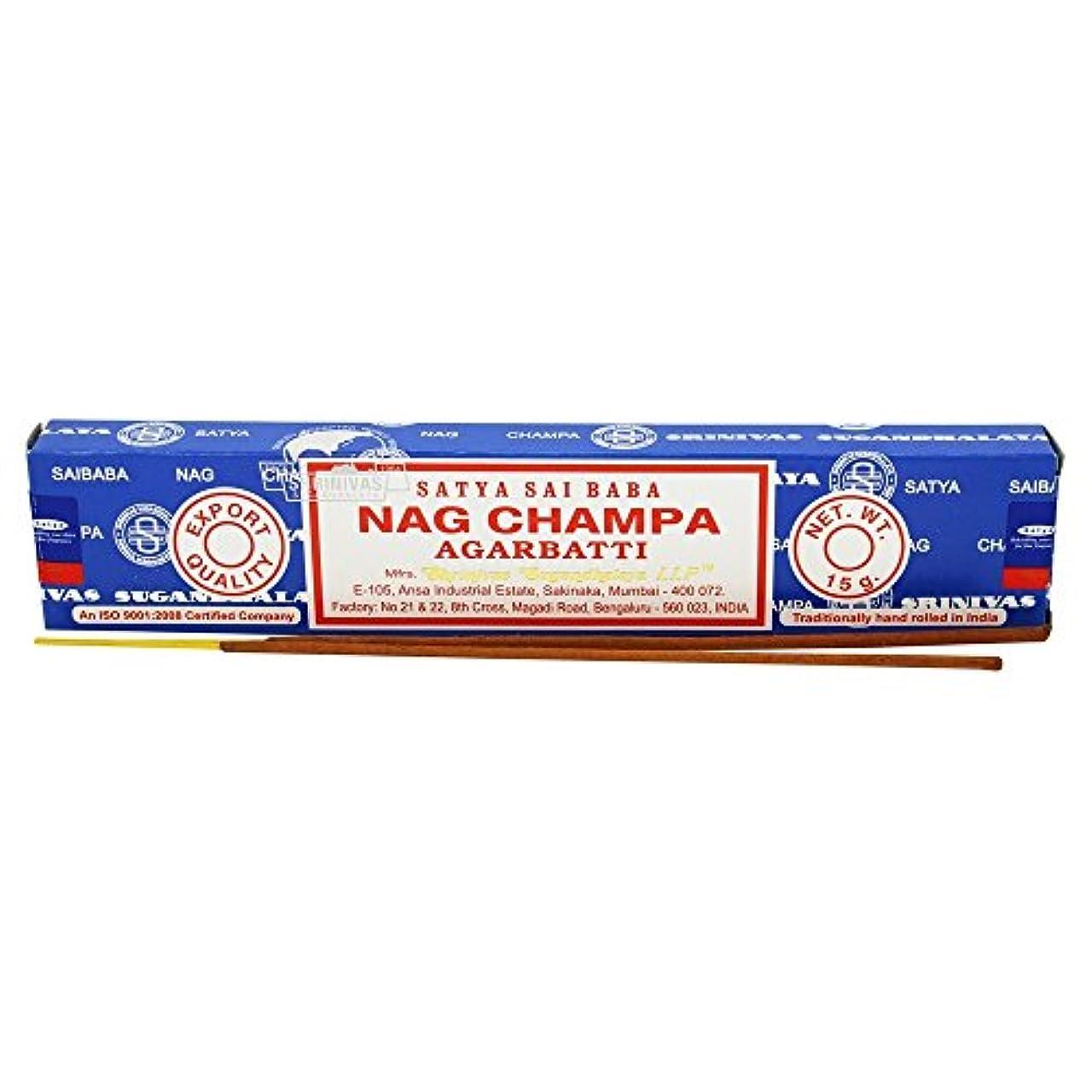 集めるこする放課後Satya Sai Baba Nag Champa Incense ( 6パックof 15 gm )