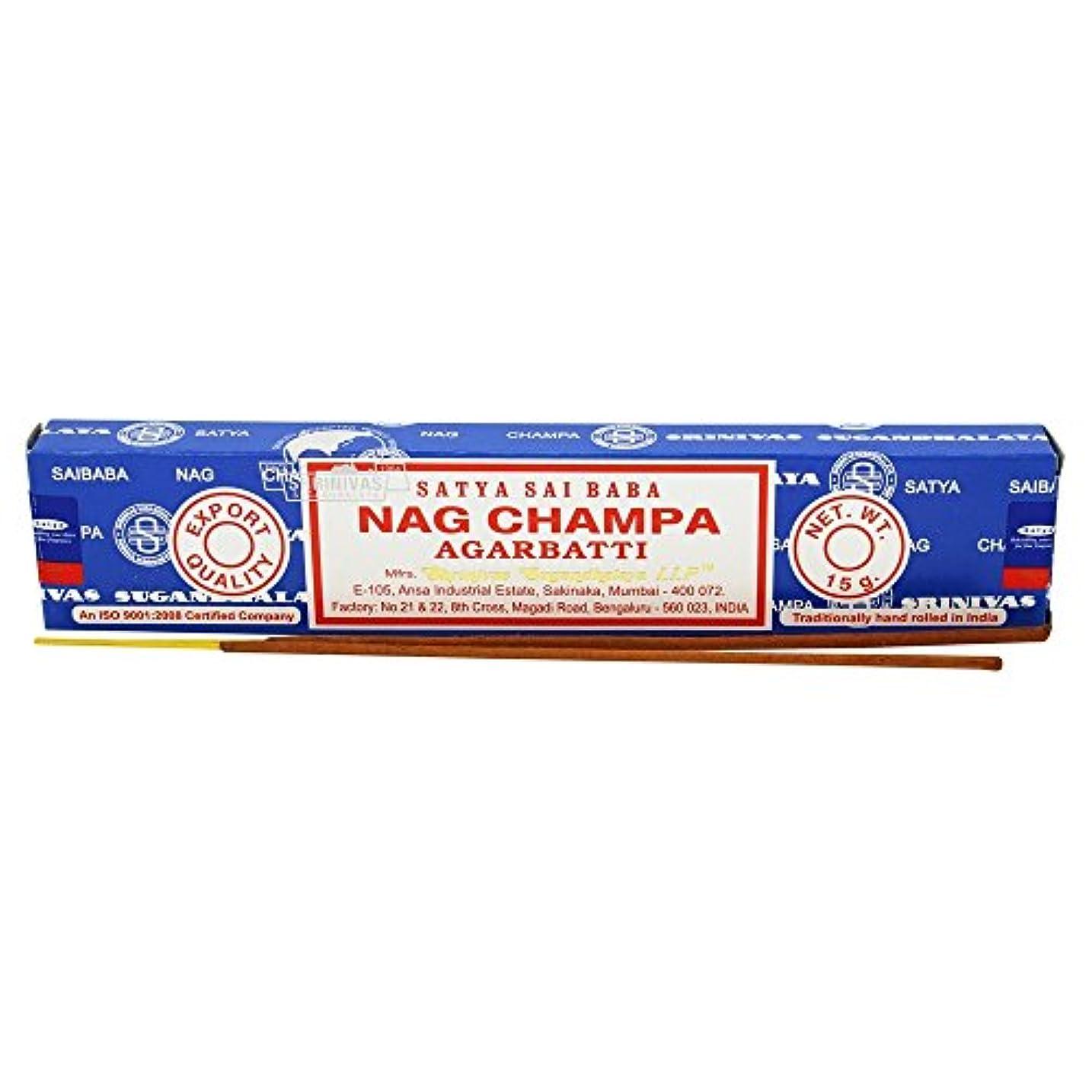 繰り返し蛇行パトロンSatya Sai Baba Nag Champa Incense ( 6パックof 15 gm )