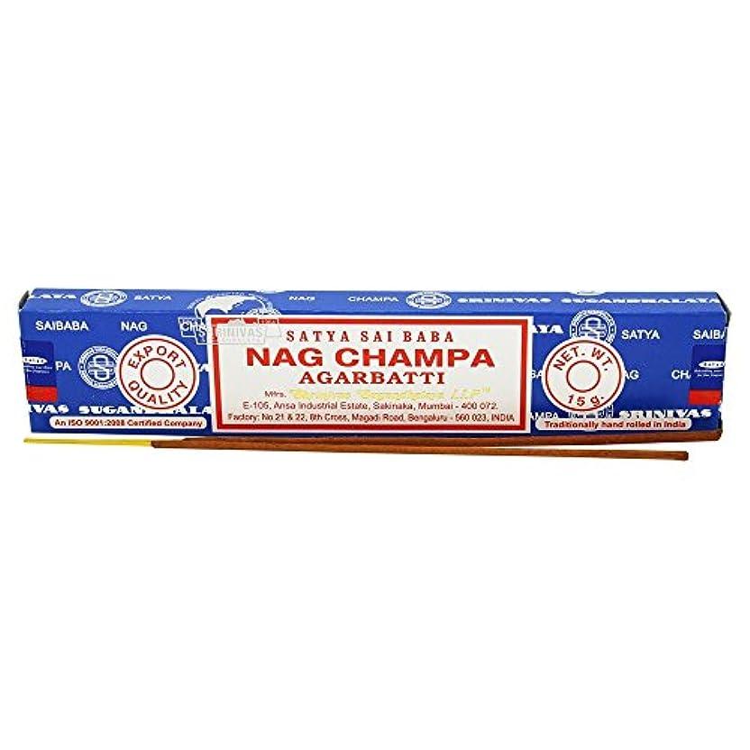 逃げる不実何かSatya Sai Baba Nag Champa Incense ( 6パックof 15 gm )