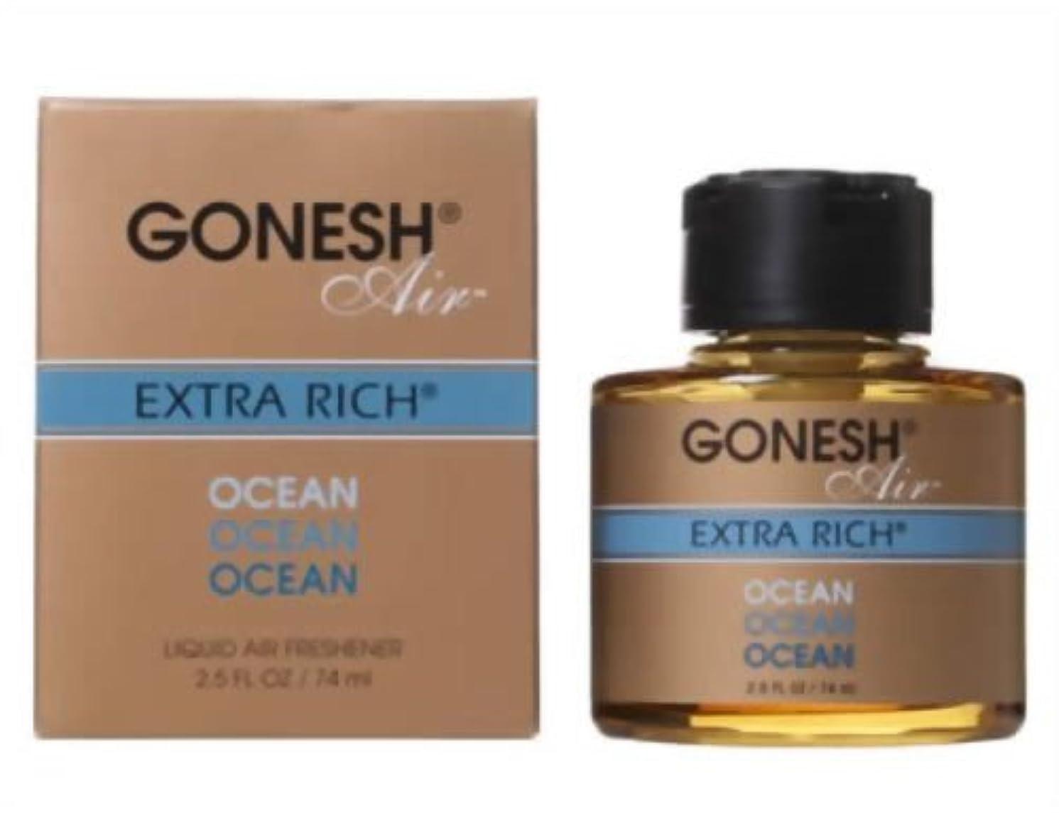 暗殺者ヒゲ海藻GONESH リキッドエアフレッシュナー オーシャン 74ml