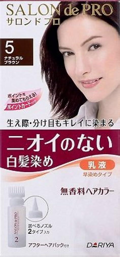 生理奪う取得するダリヤ Sプロ 無香料ヘアカラー早染め乳液(白髪用)5×27点セット (4904651178872)