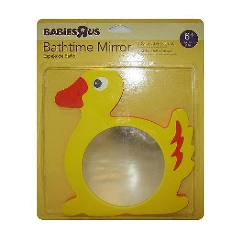 Babies R Us Bath Animal Foam Mirror - Duck by Babies R Us