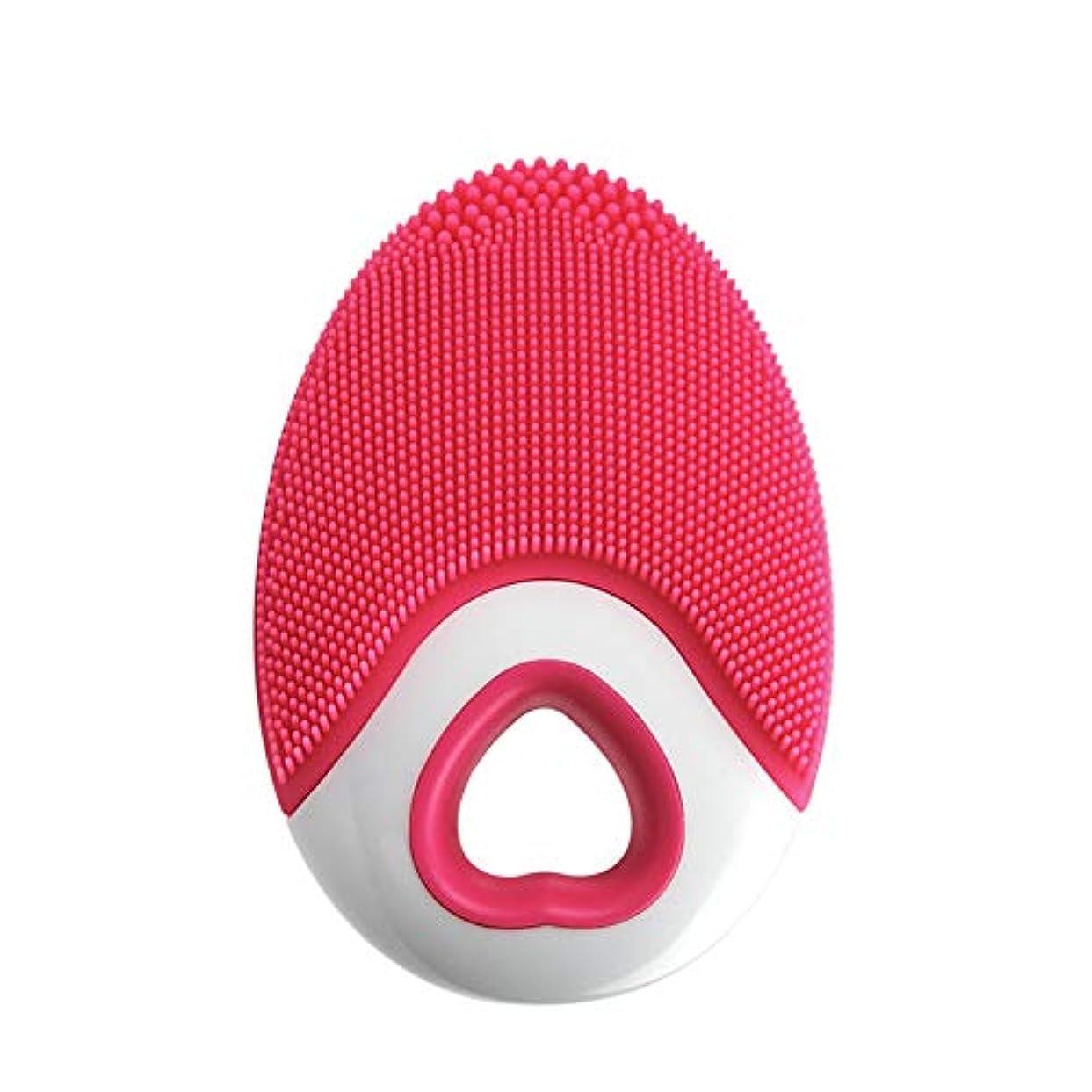 招待地殻余裕があるFuntoget   1ピースシリコンフェイスクレンザーブラシ超音波ディープクリーニング防水ワイヤレス充電
