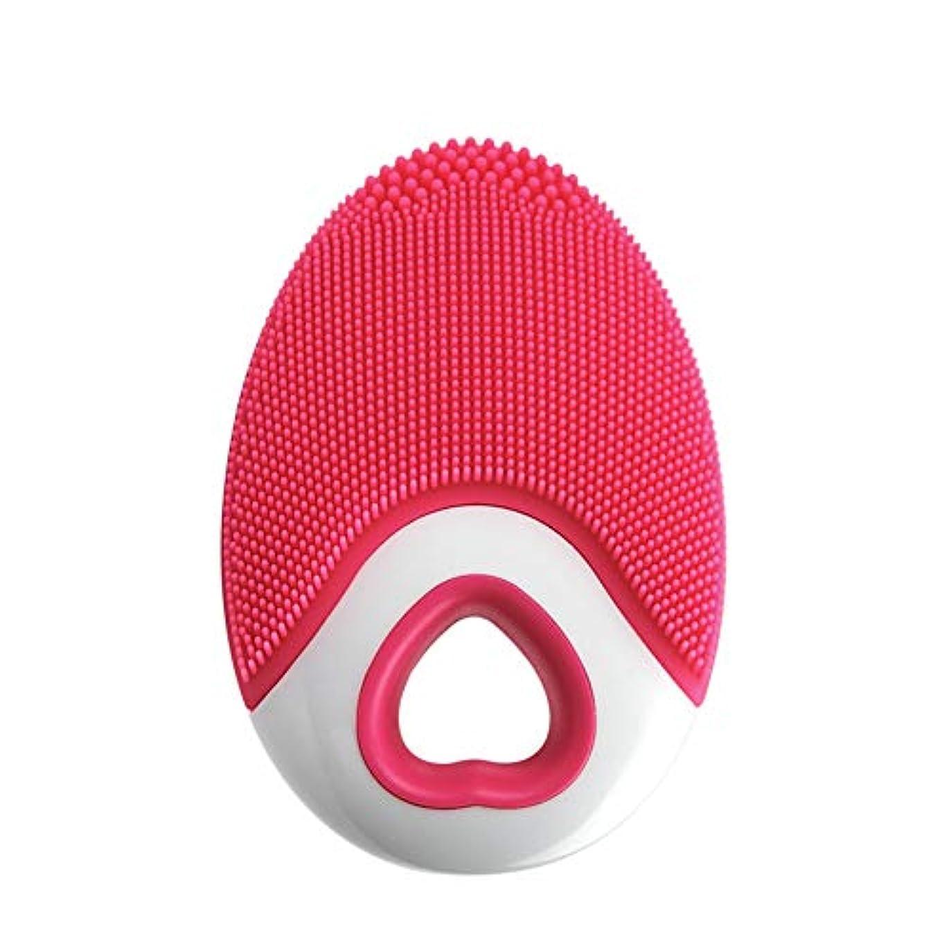寄付伝染性のベッドを作るFuntoget   1ピースシリコンフェイスクレンザーブラシ超音波ディープクリーニング防水ワイヤレス充電