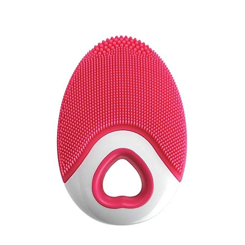 非常に怒っていますエッセイライナーFuntoget   1ピースシリコンフェイスクレンザーブラシ超音波ディープクリーニング防水ワイヤレス充電