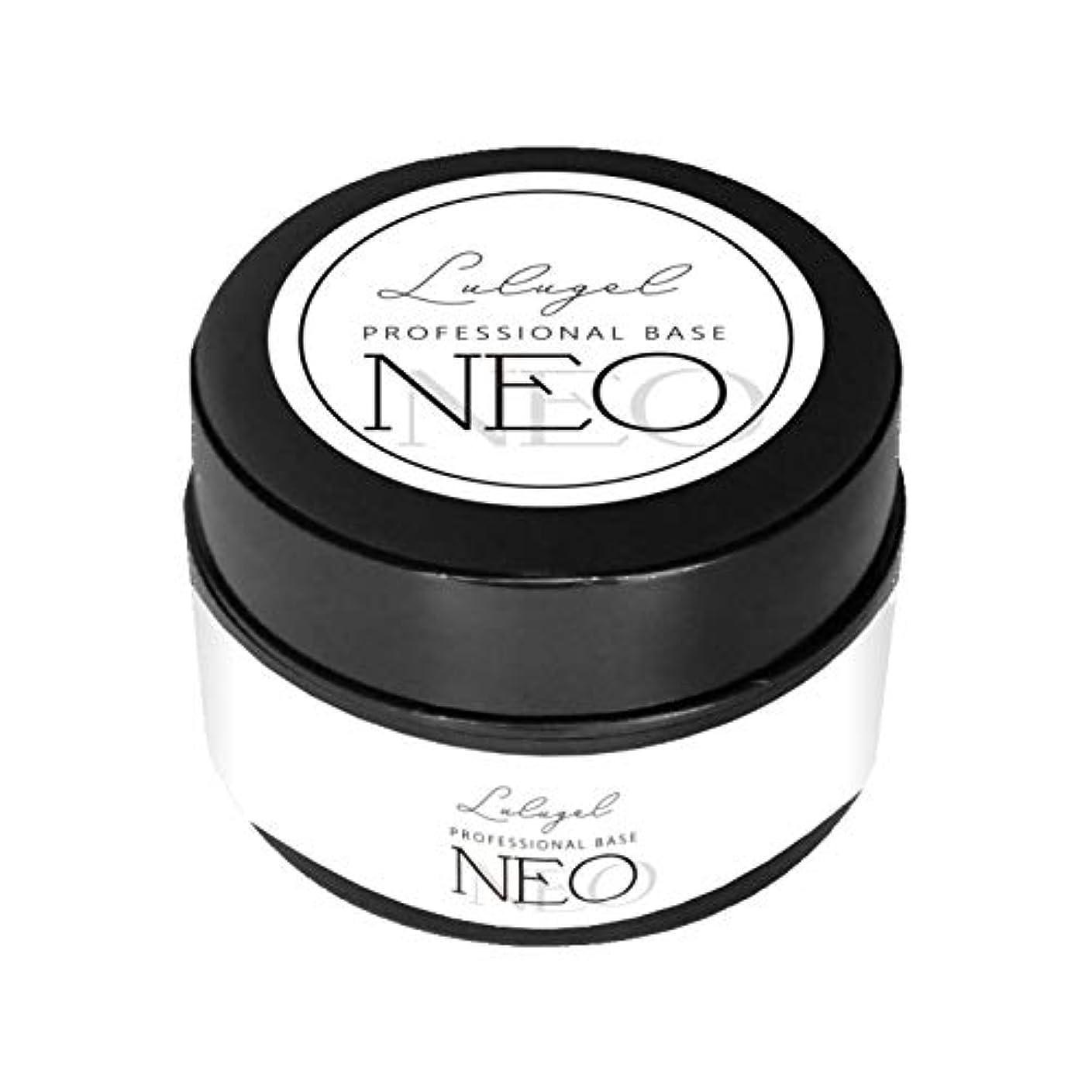 ストッキング経済的下に向けます【ポリッシュカラージェルプレゼント付き】最新 ジェルネイル LULUGEL NEO プロフェッショナル ベース 15g 爪用化粧料 (1個)