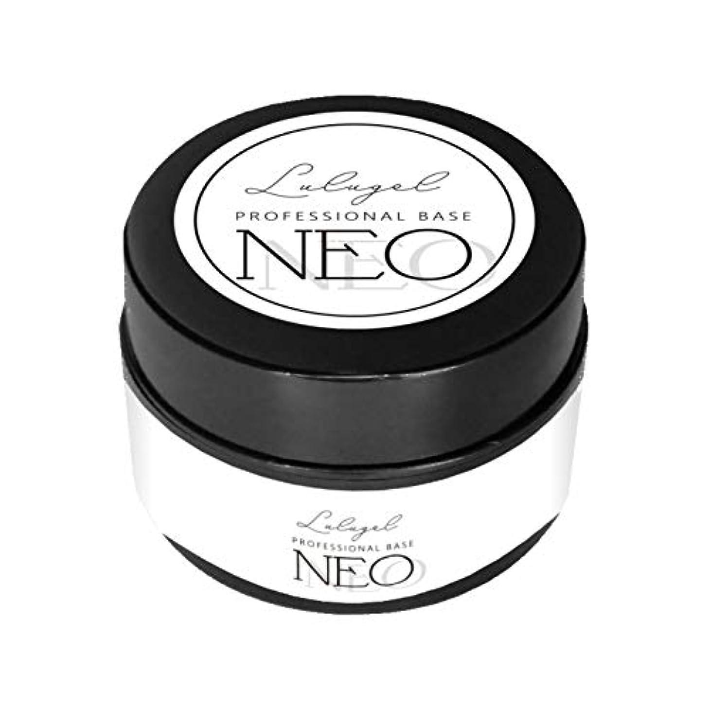 ストロークボア論理的に【ポリッシュカラージェルプレゼント付き】最新 ジェルネイル LULUGEL NEO プロフェッショナル ベース 15g 爪用化粧料