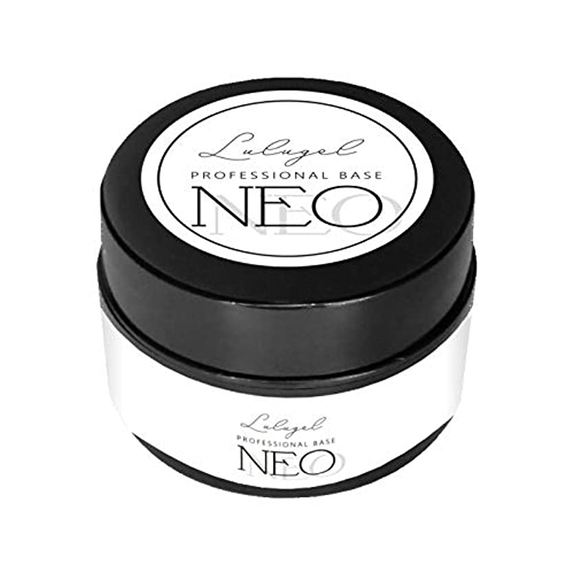 エレガント慢性的手数料最新 ジェルネイル LULUGEL NEO プロフェッショナル ベース 15g 爪用化粧料
