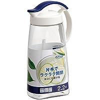 岩崎 冷水筒 ブルー 2.2L スライドピッチャー タテ・ヨコ K-1264DB