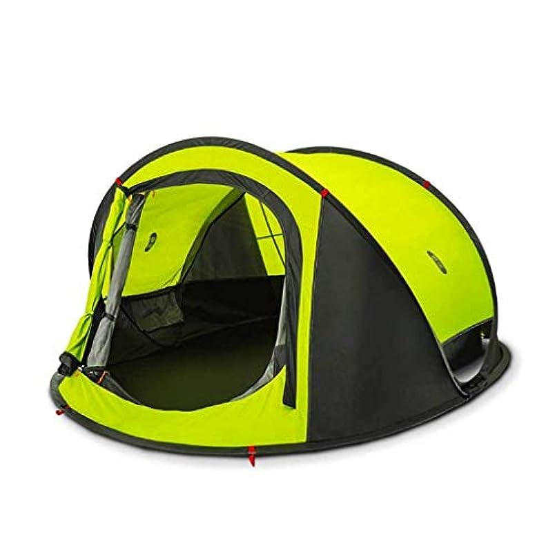 ピアニスト蘇生するマーキングテント屋外のテントの自動即刻のポップアップ携帯用防湿の3-4人を折る防水テント