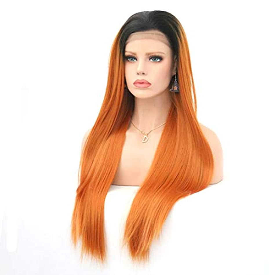 クラックポットマークされたコンバーチブルKerwinner 女性のためのグラデーションオレンジロングストレートウィッグケミカルファイバーフロントレースウィッグ