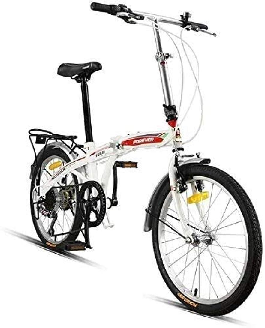 パパ白いアクション旅行コンビニエンス通勤 - 高度なライダーや初心者のための適切な青少年自転車折りたたみ自転車大人男性と女性のウルトラライトポータブル20インチの変数、