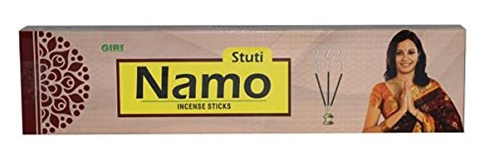 Giri Namo Stuti 香り付き お香スティック 50本