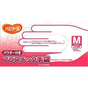 ハビナース プラスチック手袋 M 100枚入の関連商品2