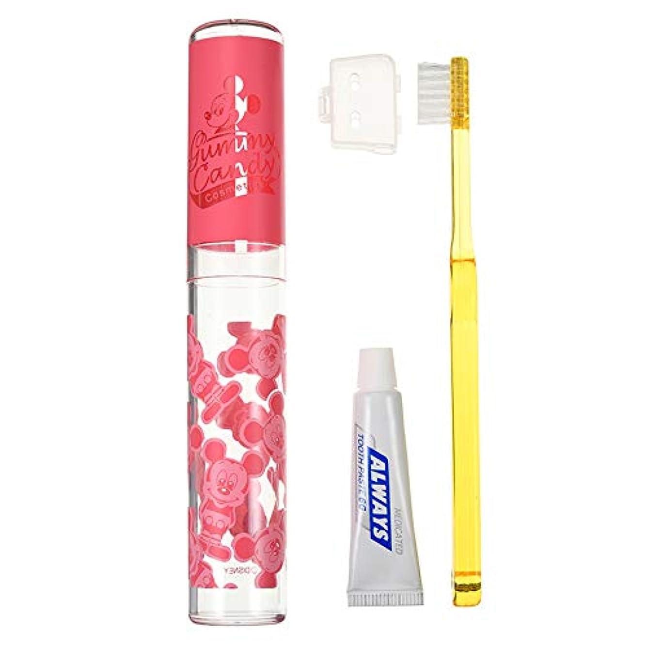 サイレン相談減衰ディズニーストア(公式)歯ブラシ セット ミッキー グミキャンディ