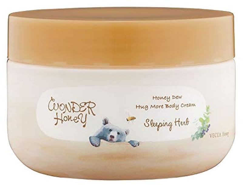 暖かく暖かくサポートワンダーハニー ハグモアボディクリーム ハーブの寝息