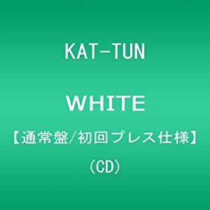 WHITE(通常盤/初回プレス仕様)