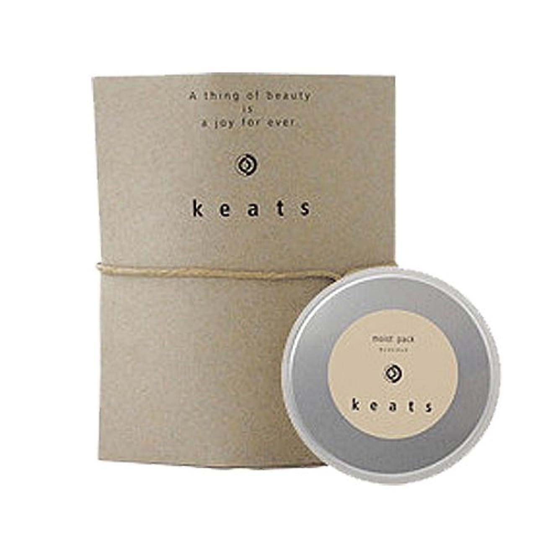 決して捧げる性差別キーツ(keats) モイストパック 80g[並行輸入品]