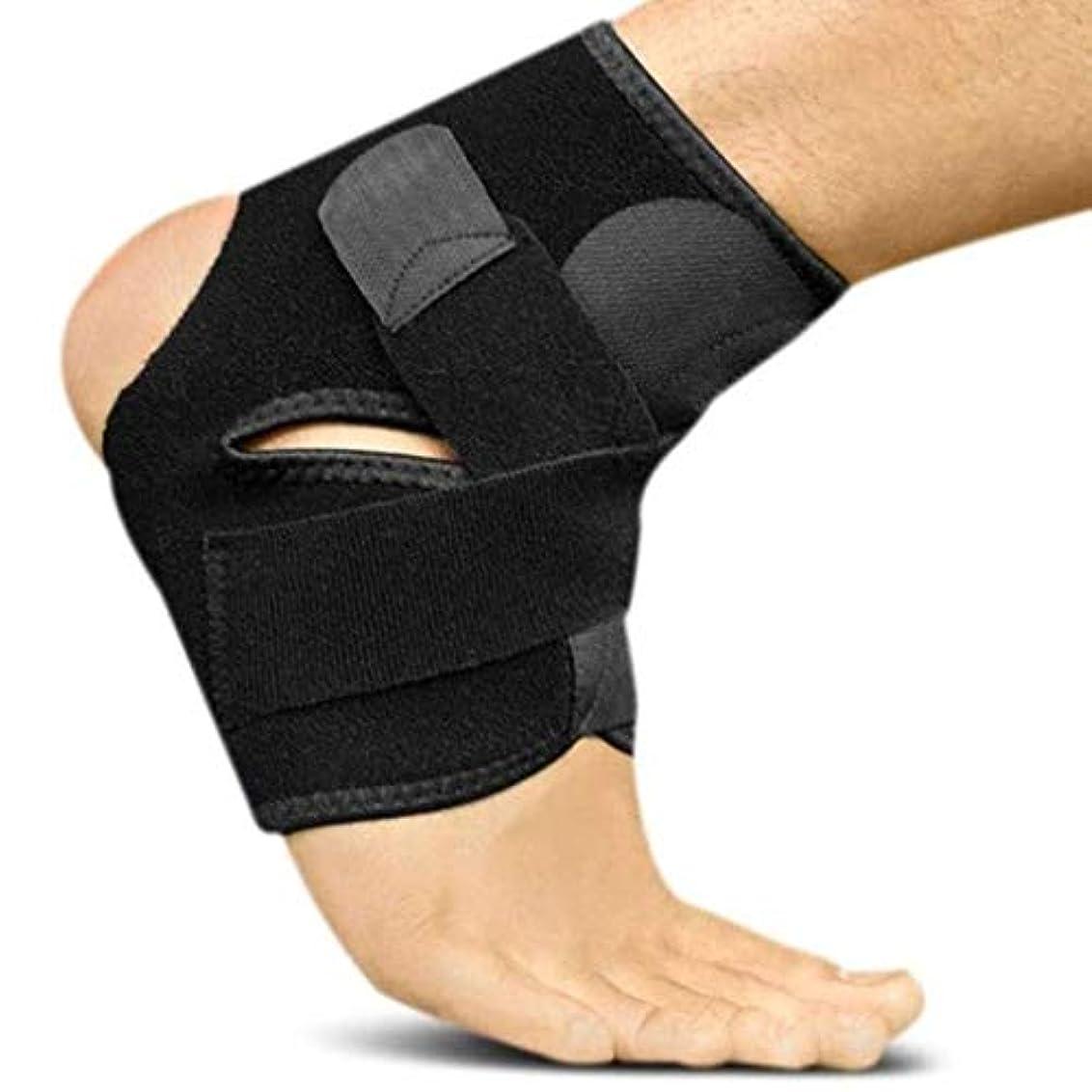 足首サポート、足首サポートベルト調節可能なラップ包帯サポート足の痛みを軽減する運動足底筋膜炎ストッキング腱炎捻挫