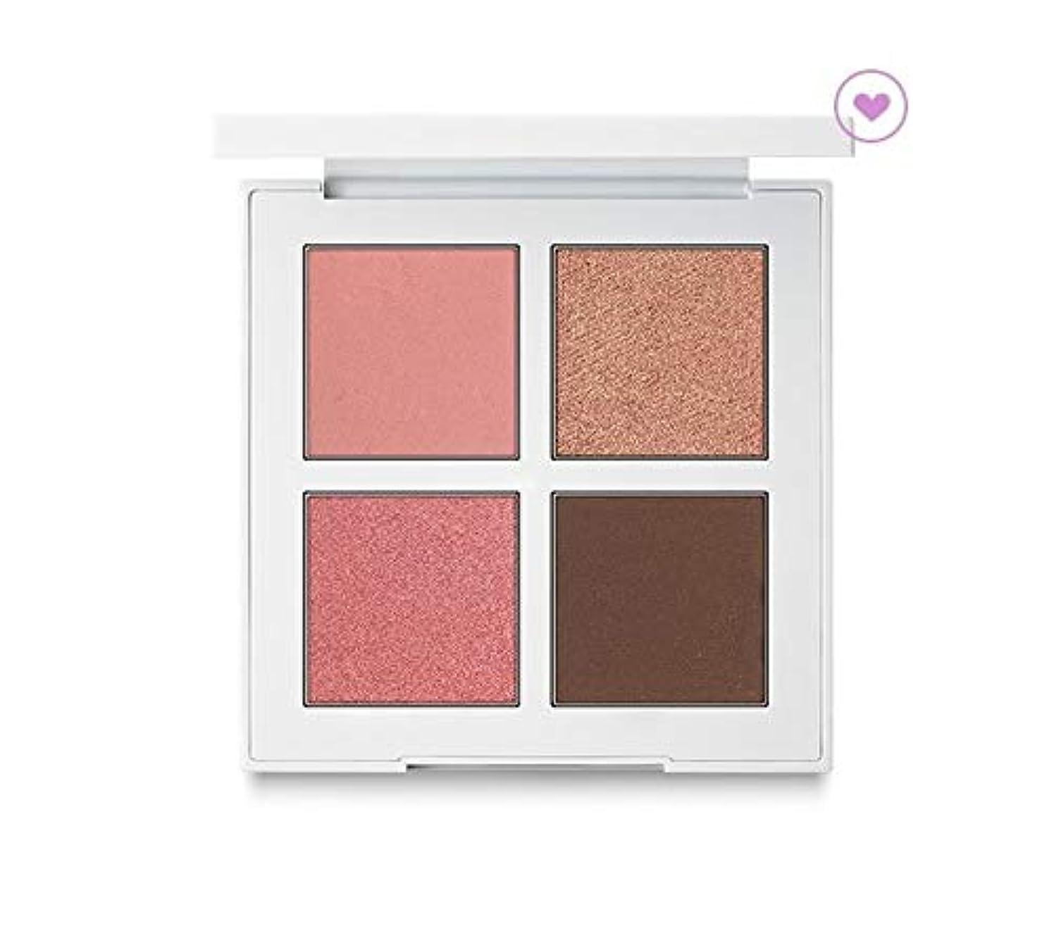 飽和する取り付け優勢banilaco アイクラッシュシャドウパレット01ピンククラッシュ / Eye Crush Shadow Palette 01 Pink Crush 1.6g * 4 [並行輸入品]