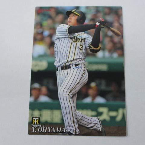 2019カルビープロ野球 第3弾■レギュラーカード■211/大山悠輔(阪神)