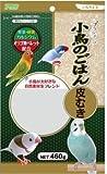 株式会社 アラタ プラチナム小鳥のごはん皮むき460g 4532243256310