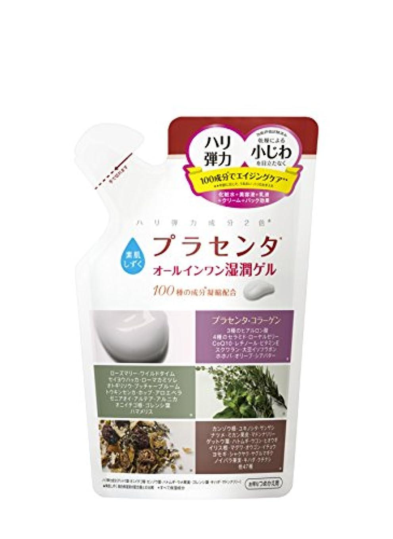 お茶コンセンサスのホスト素肌しずく 高保湿ゲル(詰替) 90g