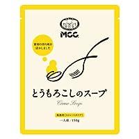 MCC 業務用デリシャススープ 「とうもろこしのスープ」 1人前(150g) (ストレートタイプ)(レトルト食品)