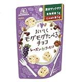 森永製菓 おいしくモグモグたべるチョコ レーズン 33g×10袋