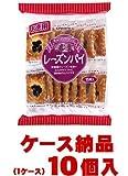 三立お徳用レーズンパイ 15枚 × 10個入 【1ケース納品】 / 三立