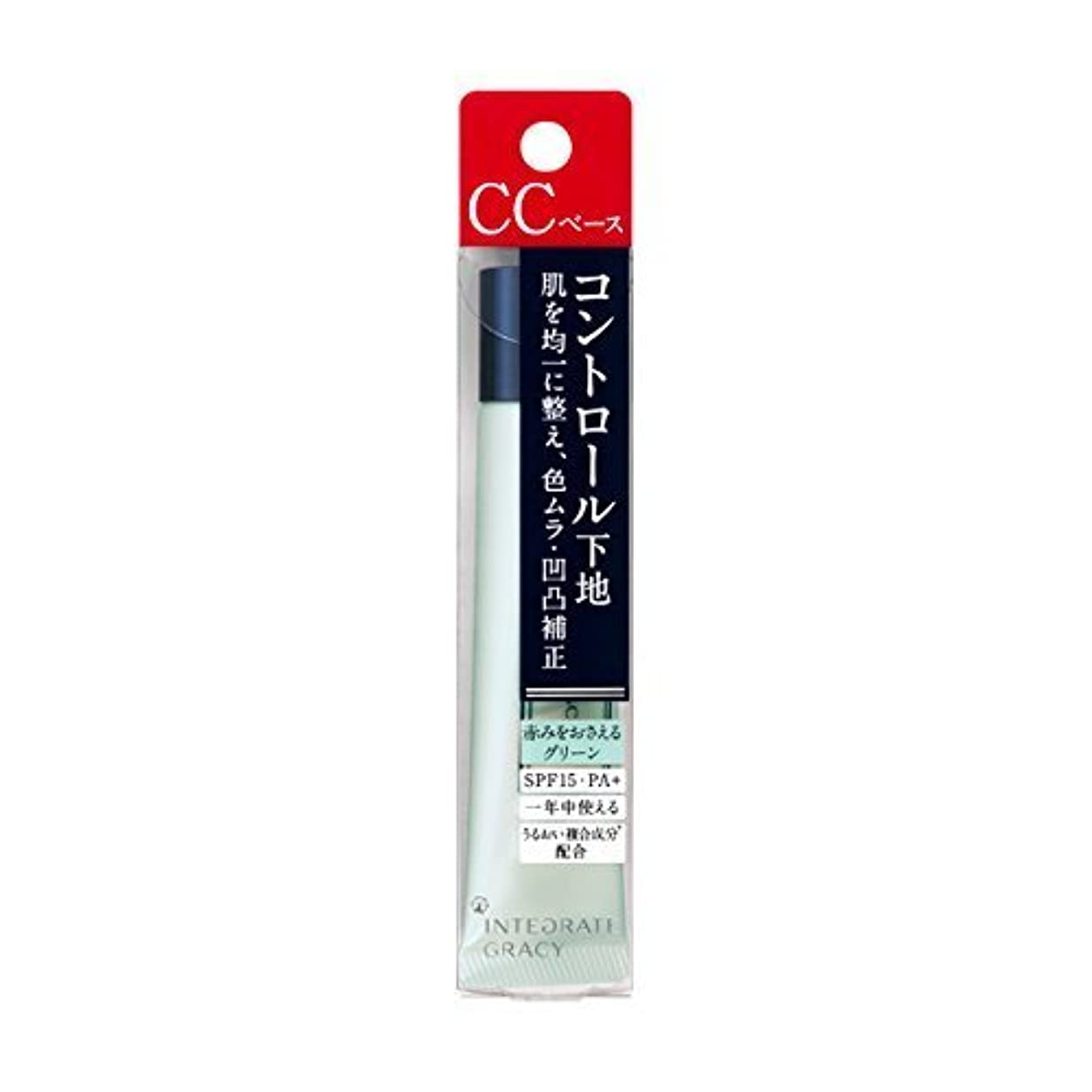 羽ケント日焼けインテグレート グレイシィ コントロールベース (グリーン) 25g×3個