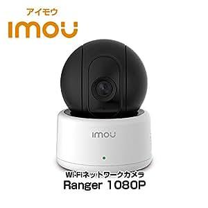【Imou】200万画素 Ranger 1080P WiFiカメラ【世界No.2カメラメーカー Dahua Technology 日本正規代理店】
