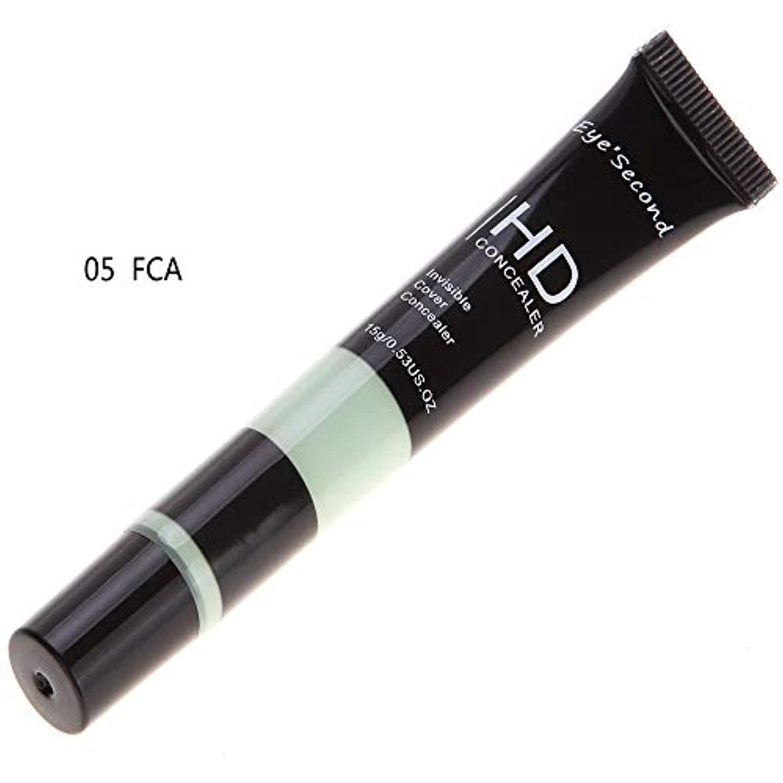 コンシーラー フラットヘッド ホース 保湿 ホワイトニング カバーパーフェクション チップ 化粧品 上質 滑らかな風合い