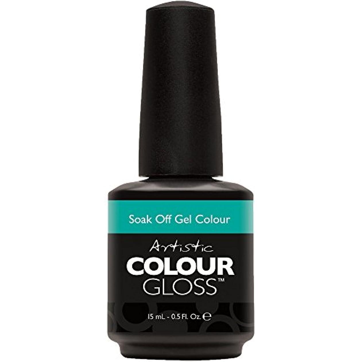物質項目ジュラシックパークArtistic Colour Gloss - Cool Cats & Kittens - 0.5oz / 15ml