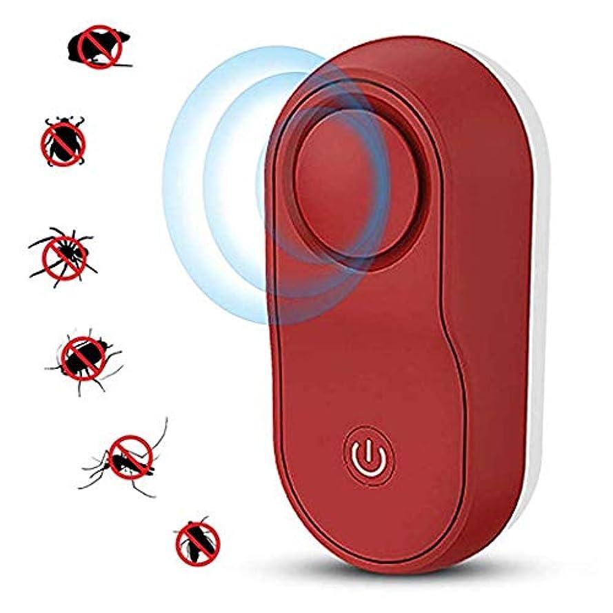 ステッチめ言葉胃超音波リペラ、インテリジェント周波数変換強力な模造生物波防蚊剤、屋内と屋外での使用に適して,Red