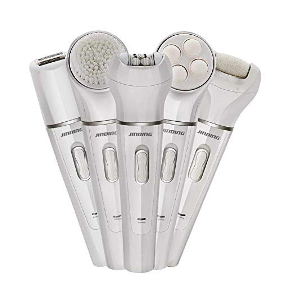 行列医薬確保する1充電式ペディキュアデッドスキン自動研削フットカルスリムーバー脱毛器シェーバーヘアーリムーバーセットで電気フットファイル、5