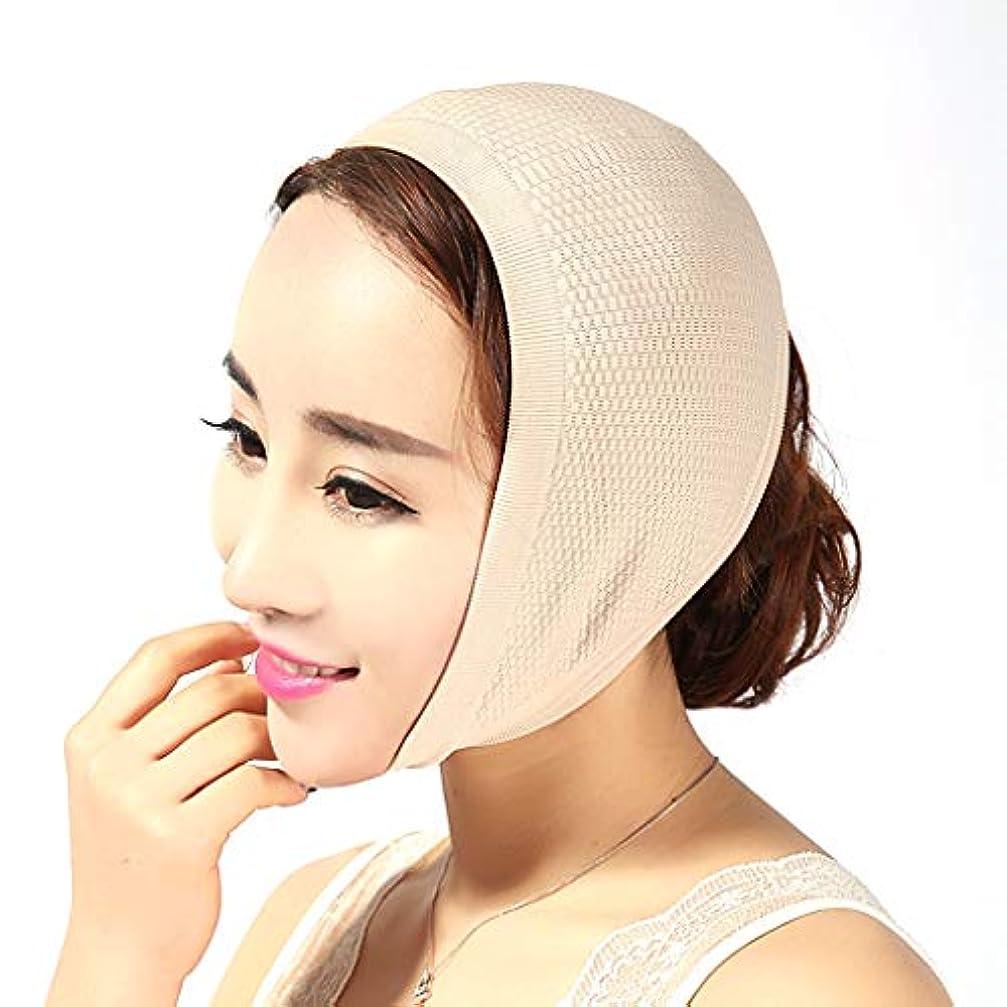 Jia He 軽量 薄い顔ベルト、Vフェイスアーティファクト超薄型リフティングアンチリンクル二重あご包帯通気性のフェイスベルトと一緒に寝薄い顔 ## (Color : Skin tone)