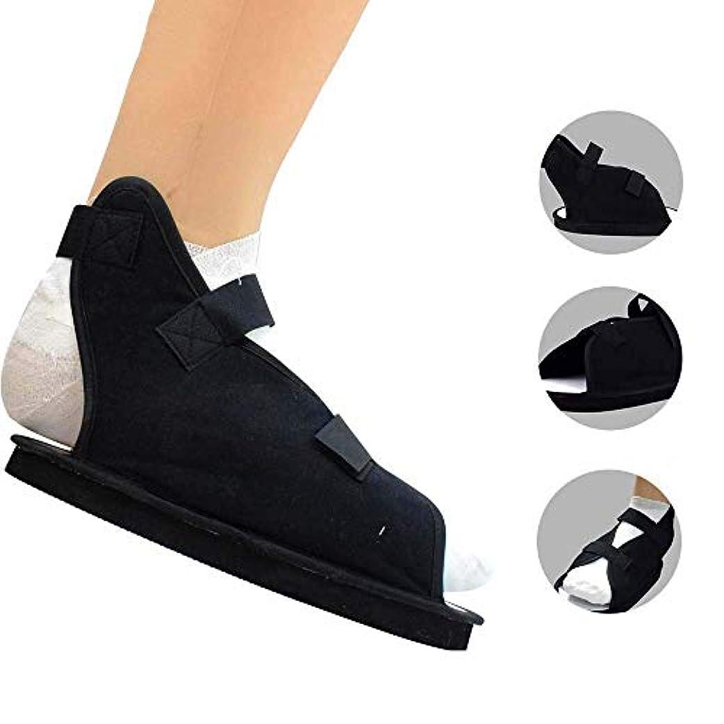 スケッチ影のある素朴な術後靴、傷害後の外科用フットキャスト医療用ウォーキングブーツ (Size : S)