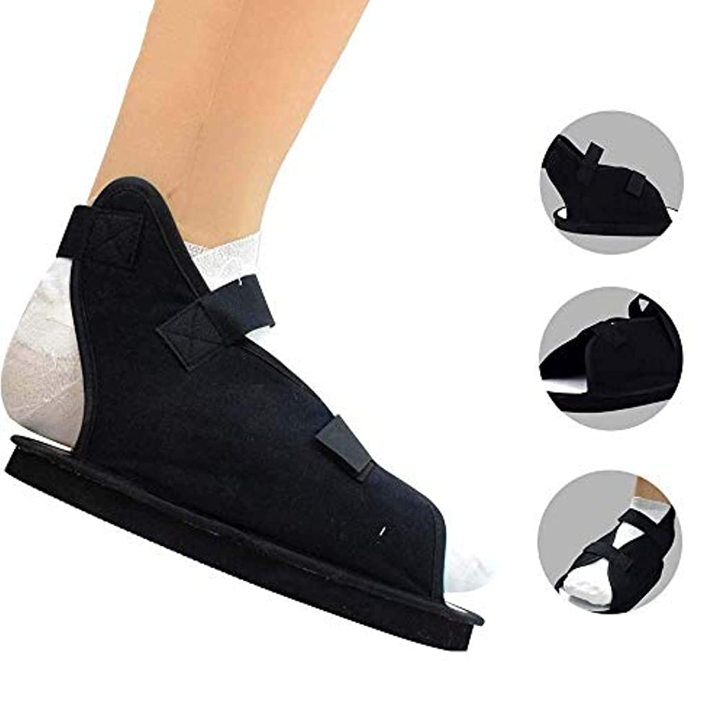 不機嫌調整大砲術後靴、傷害後の外科用フットキャスト医療用ウォーキングブーツ (Size : S)