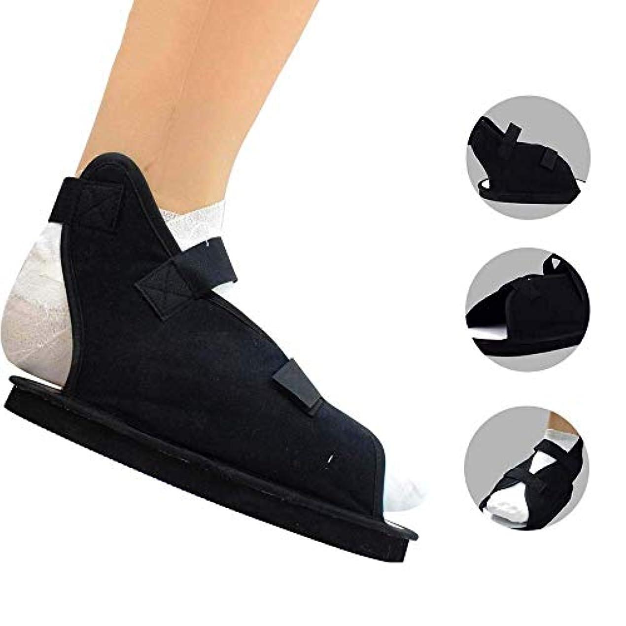 振り子童謡収穫術後靴、傷害後の外科用フットキャスト医療用ウォーキングブーツ (Size : S)