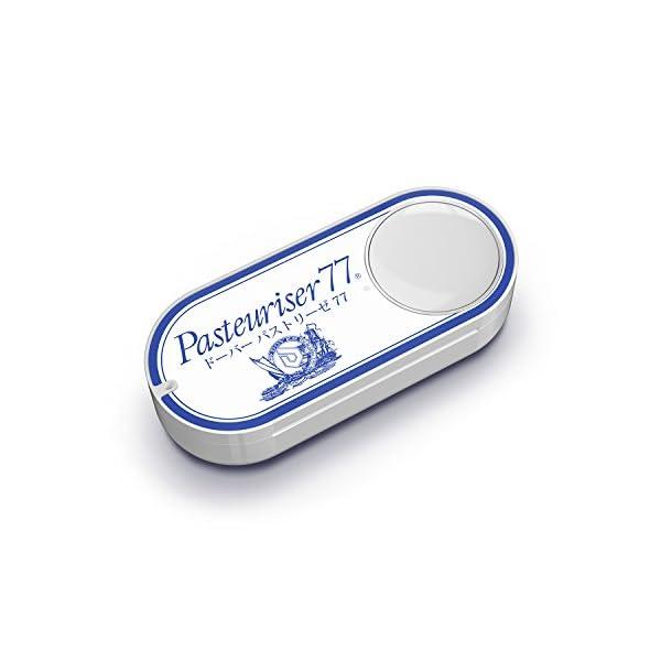 ドーバーパストリーゼ Dash Buttonの商品画像