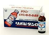 大正製薬 リポビタンD 100ml×10本 4987306003019*10