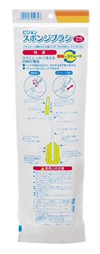 ピジョン スポンジブラシ 2WAYタイプ プラスチック製哺乳びん専用
