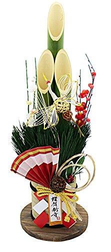 正月飾り 門松 (大) SK-148