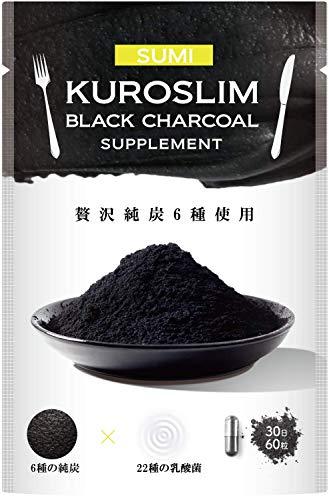 チャコールクロスリム 炭 ダイエットサプリ 乳酸菌配合 30日分