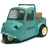 【日本テレビサービス】ALWAYS 三丁目の夕日'64プルバックミニカー'64 ダイハツミゼット(鈴木オート仕様)