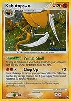 Pokemon - Kabutops (6) - Majestic Dawn - Reverse Holo