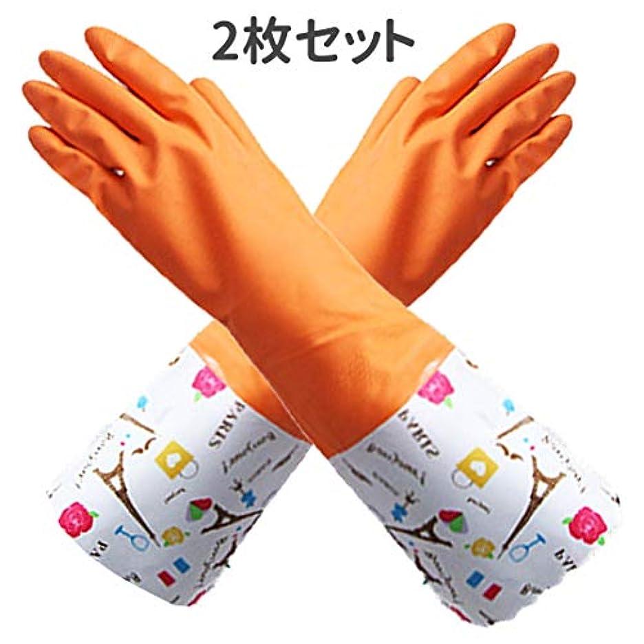 色合い好意同等のゴム手袋 左右2枚セット 洗い物 お風呂 車 掃除 介護 ペット のお世話 排水溝 や 作業 用 可愛い手袋 【LSU】(オレンジ)