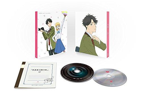 多田くんは恋をしない 1(イベントチケット優先販売申込券) [DVD]