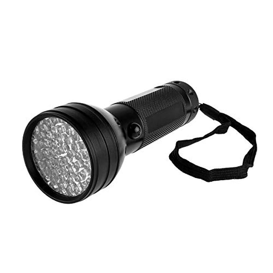 割れ目スチール洗練51 LED懐中電灯UV 395nm UV懐中電灯バックライト検出器